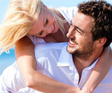 ¿Estás listo para dar el siguiente paso en tu relación?