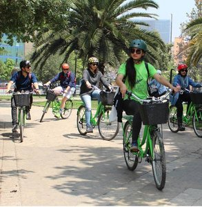 Photo of La Bicicleta Verde